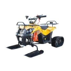 Снегоцикл Mini-Grizlik Snow желтый